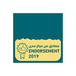 Endorsement Program