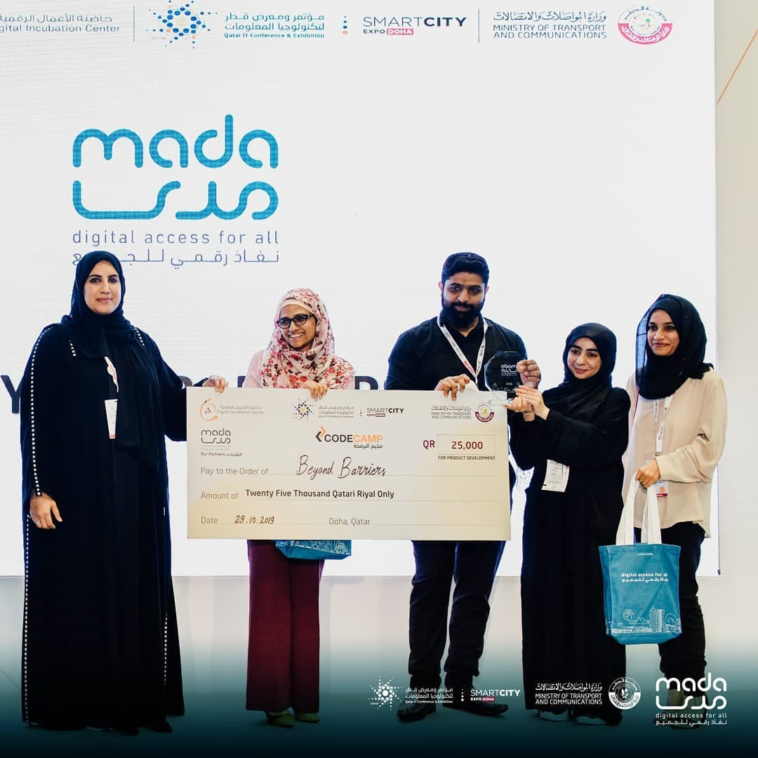 Mada Sponsors ICT Accessibility Award during QITCOM '19