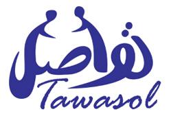Tawasol-Symbols