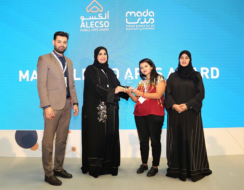Mada – ALECSO Apps Award @ QITCOM '19