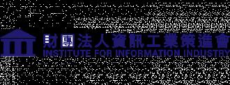 III Taiwan holds meeting with Mada