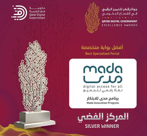 Mada Innovation Program bags QDG Award