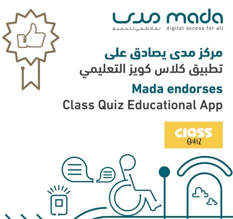 Mada Endorses ClassQuiz