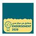 Endorsement Program 2020