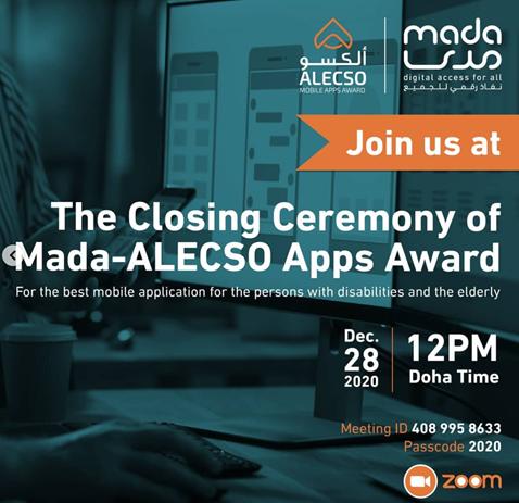Catch Mada – ALECSO Awards online
