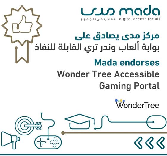 Mada Endorses WonderTree